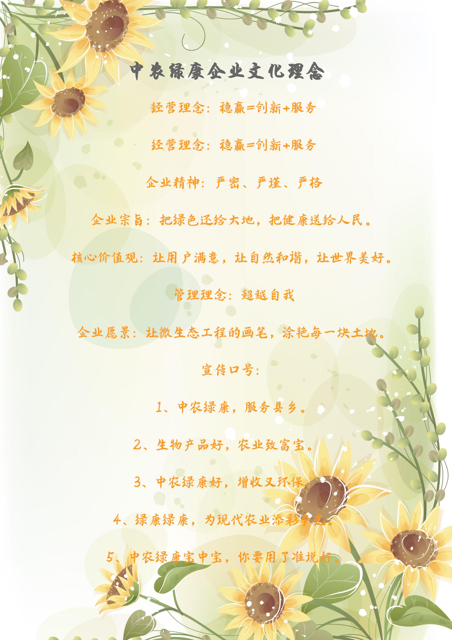 文字文稿2_01.png