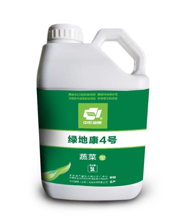 綠地康蔬菜5L.jpg